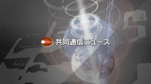 写真ニュース_1