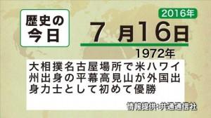 歴史の今日_4